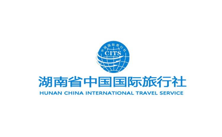 湖南省中国国际旅行社