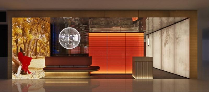 上海七原文化创意有限公司