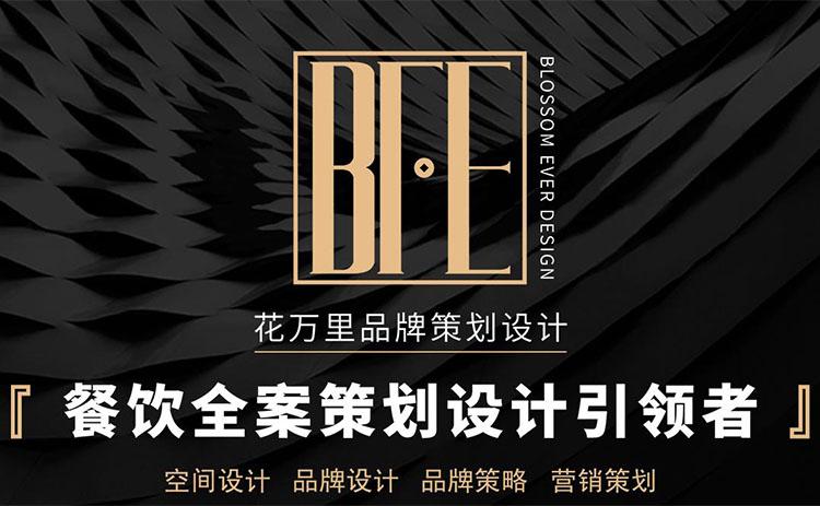 深圳市花万里室内设计有限公司